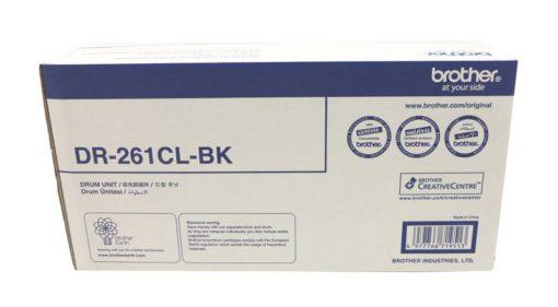 dr261bk full