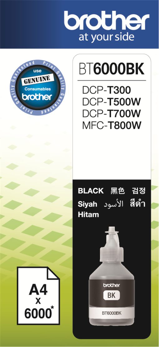 Brother Black Ink for DCPT500W only