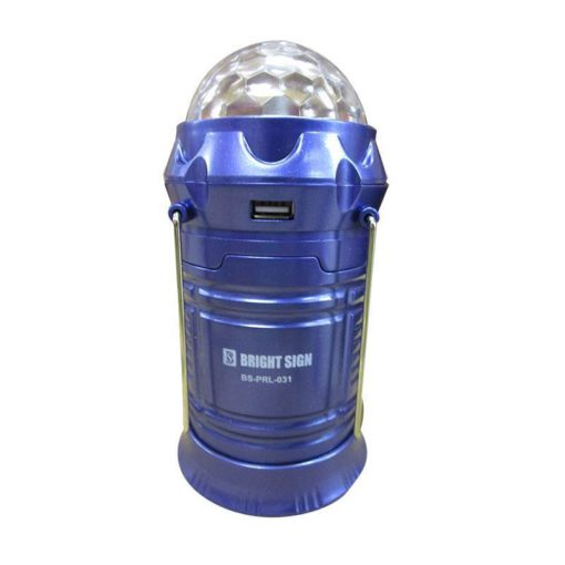 colourful magin camping light 1