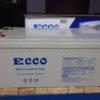 200ah deep cycle gel battery