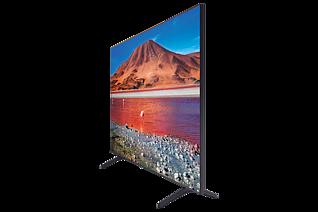 Samsung 70423008 za uhd tu7000 ua43tu7000kxxa dynamic titan gray 271672241Download Source preview